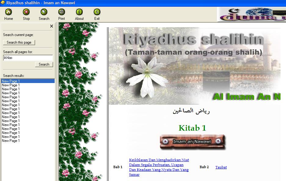 Software Riyadush Sholihin